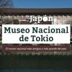 museo de tokio
