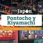 pontocho y kiyamachi