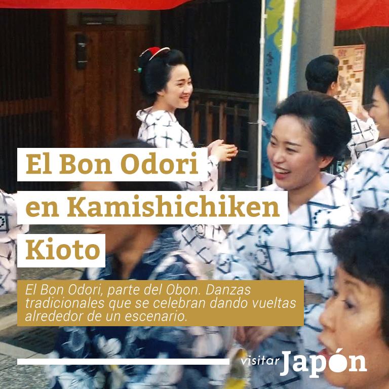 Bon Odori Kioto