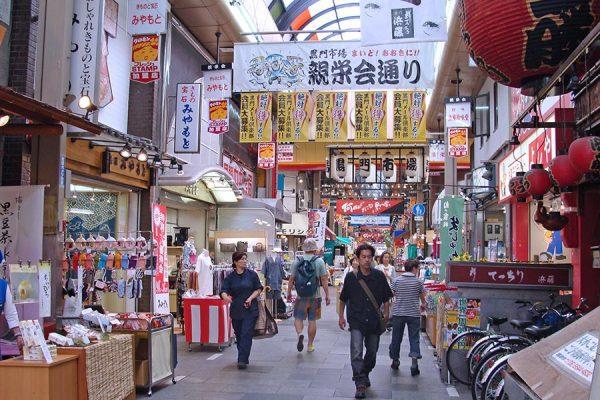 Mercado hacia Dotonbori