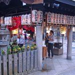 Templo Hōzen-ji cerca de Dotonbori