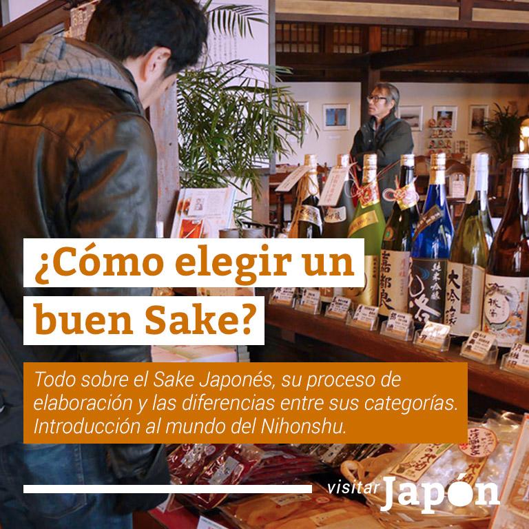 ¿Cómo elegir un buen Sake?